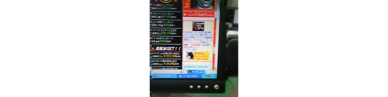 「赤川次郎ミステリー4姉妹探偵団」いよいよ放送開始!